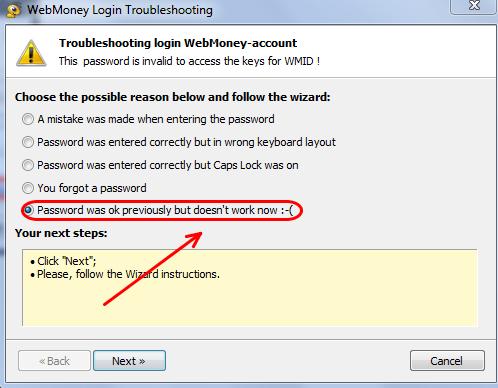 3 Khôi phục tài khoản webmoney classic khi có file key