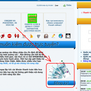 Kiếm tiền với Sprintbux.ru - site của Nga