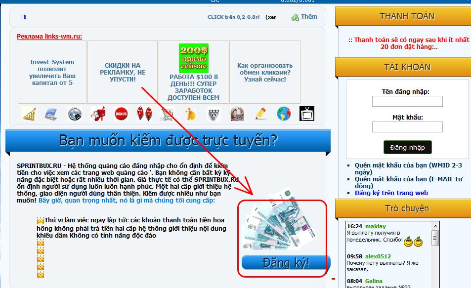 sprintbux1 Kiếm tiền với Sprintbux.ru   site của Nga