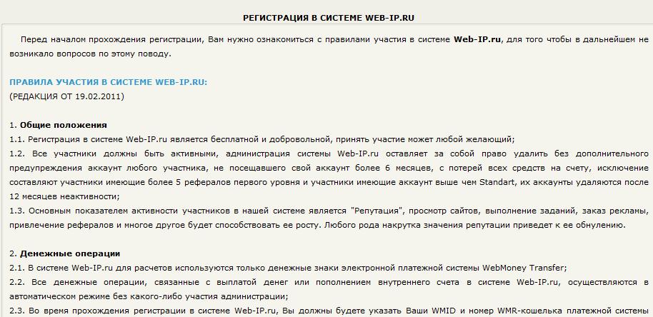 web ip12 Kiếm tiền trên mạng với Web ip.ru