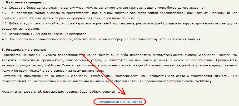 web ip13 Kiếm tiền trên mạng với Web ip.ru