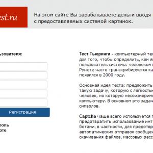 [Scam] trang captcha mới của Nga Turingtest.ru