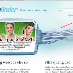 Popunder.ru - Mạng quảng cáo nữa cho website/ blog của bạn