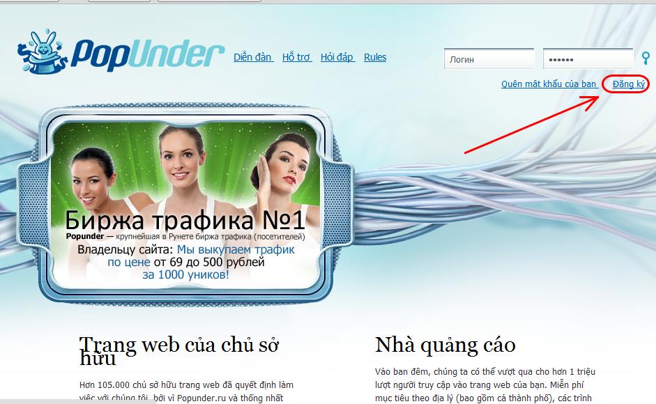 popunder1 Popunder.ru   Mạng quảng cáo nữa cho website/ blog của bạn